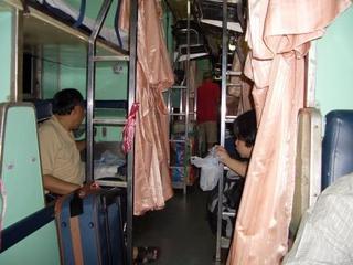inside_train.JPG